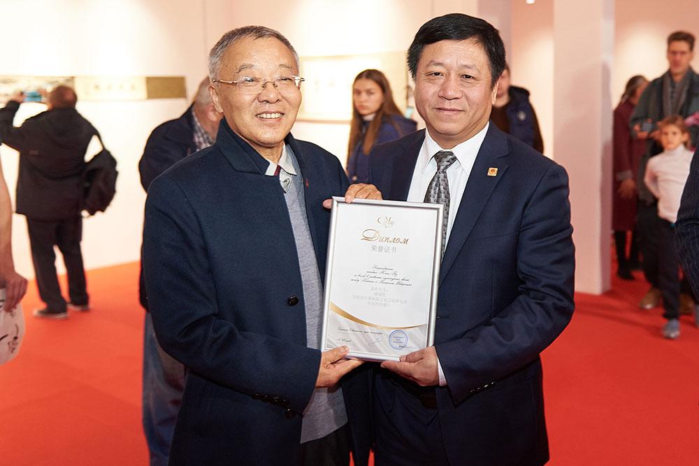 Известный китайский мастер Юань Пу получил диплом из рук посла КНР в РФ Чжан Ханьхуэя