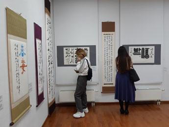Выставка Ким Бён Ги в Культурном центре Посольства Республики Корея