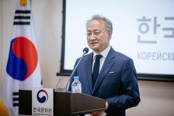 Выступление посла Республики Корея в России Ли Сок Пэ на церемонии открытия
