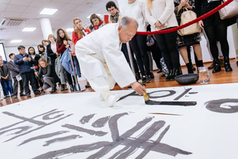 Мастер-класс Ким Бён Ги на открытии выставки