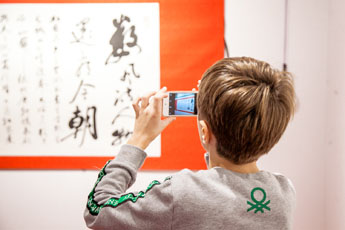 Contemporary Museum of Calligraphy gave tour series for students of European Gymnasium