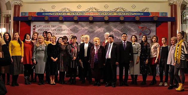 Представители Современного музея каллиграфии посетили выставку «Лучшие работы российских любителей китайской живописи»