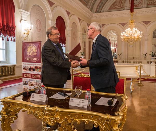 Историко-культурный комплекс «Вятское» и Большой театр России подписали Меморандум о сотрудничестве