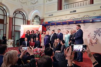 Китайскому культурному центру в Москве исполнилось 7 лет