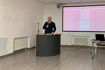 Алексей Шабуров принял участие в практической конференции «Музей в XXI веке»