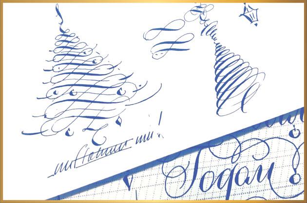 Приглашаем принять участие в новогоднем интенсиве «Поздравительная каллиграфия острым пером»