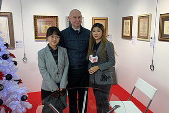 中国电视台拍摄了关于现代书法馆及索科利尼基会展中心的报道