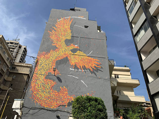 Арабская каллиграфия в стрит-арте