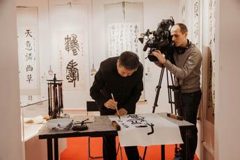 Знаменитый каллиграф китайской провинции Шаньдун Кун Линиминь провел мастер-класс в Музее мировой каллиграфии