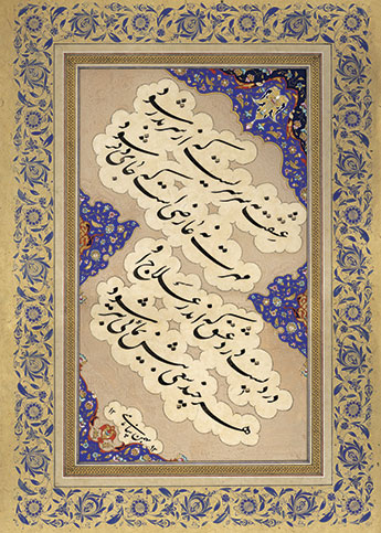 Museum of World Calligraphy hold workshop