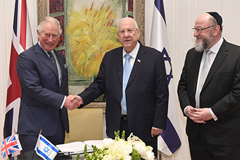 The Prince of Wales Charles and the Chief Rabbi of the United Hebrew Congregations of the Commonwealth Ephraim Mirvis attend the residence of the Israeli President Reuven Rivlin