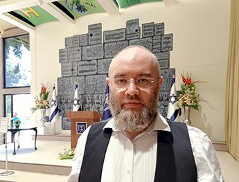 Каллиграф Авраам Борщевский в Резиденции президента Израиля