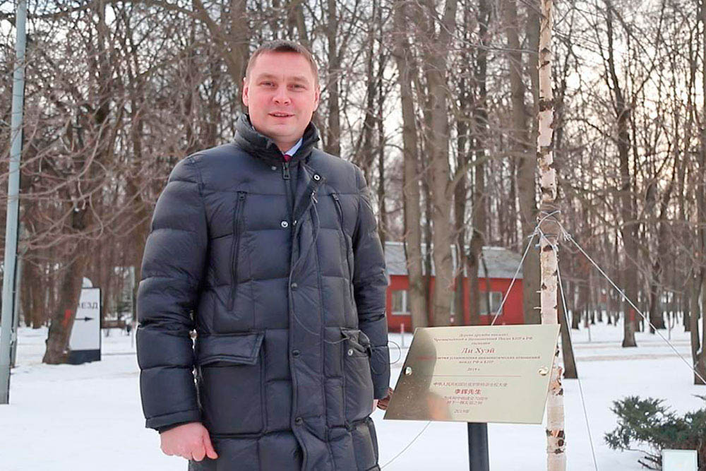 Pavel Revenko, General Director of Sokolniki Exhibition and Convention Center