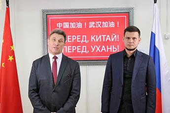 Коллектив КВЦ «Сокольники» и Современного музея каллиграфии
