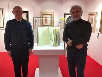 Посещение Музея мировой каллиграфии