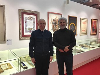 Visit to The World Calligraphy Museum