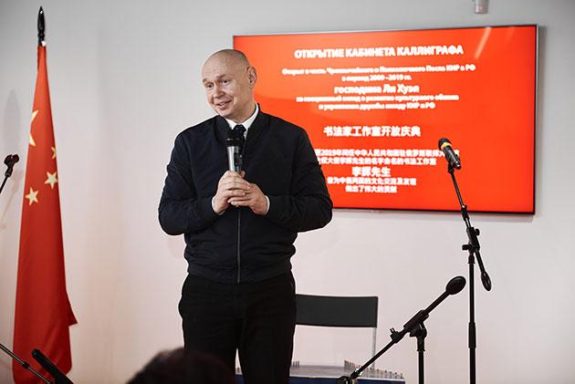 В Музее русских гуслей и китайского гуциня состоялось торжественное открытие кабинета каллиграфа в честь г-на Ли Хуэя