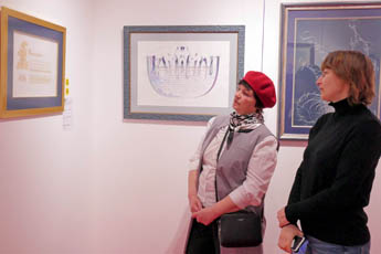 The World Calligraphy Museum received a gift, that contained  works, dedicated to the history of Slavic writing