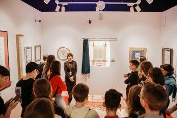 世界书法博物馆为孩子举办讲解活动