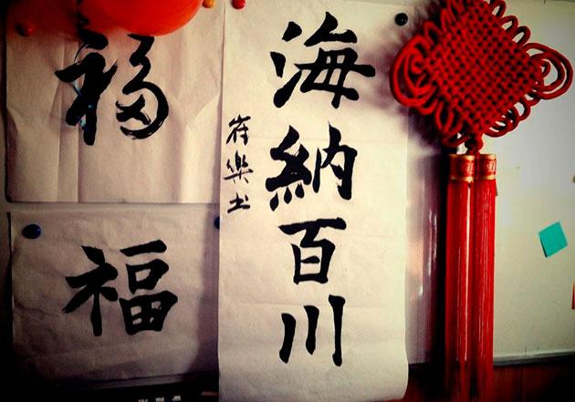 20 апреля во всем мире отмечается День китайского языка