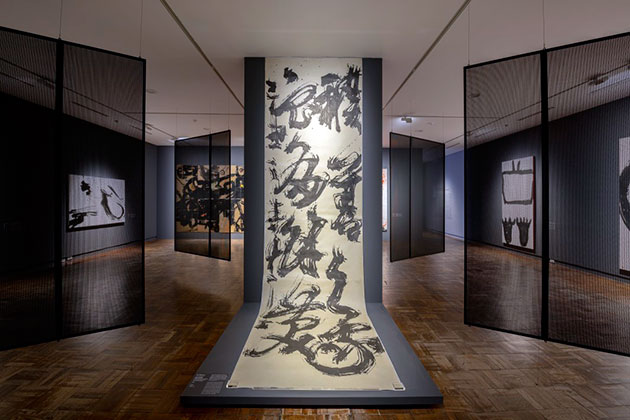 В Южной Корее открылась онлайн-выставка каллиграфии