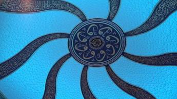 Исламская каллиграфия на повторе: откройте для себя искусство письма