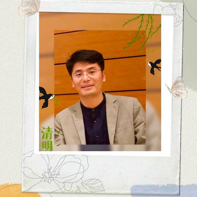 Музей мировой каллиграфии поздравляет господина Чжан Вэнчана с Днем Рождения