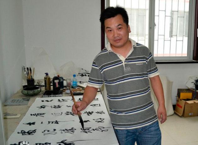Музей мировой каллиграфии поздравляет господина Ли Сяочжэна с днем рождения