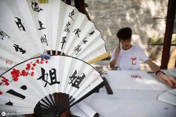 Молодой китайский каллиграф зарабатывает на туристах