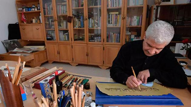 Тунис вновь открывает традиционное искусство каллиграфии