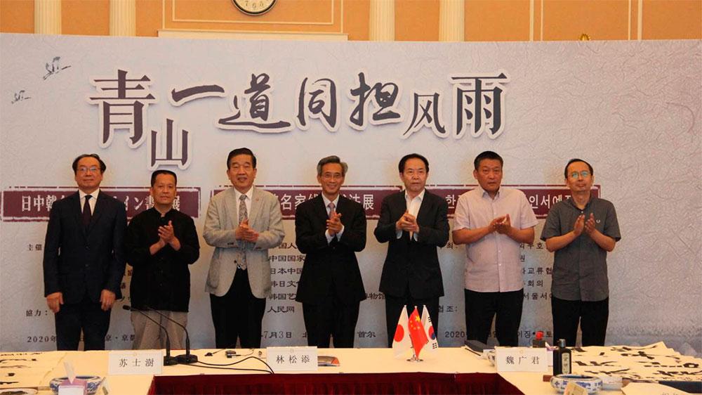 В Пекине открывается онлайн-выставка каллиграфии известных художников Китая, Японии и Республики Корея
