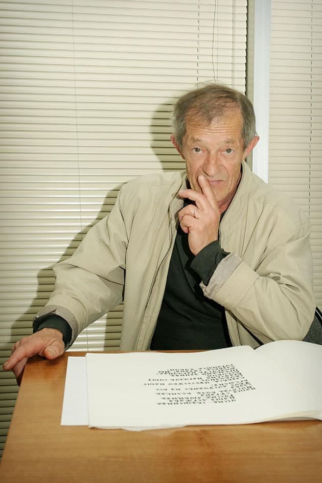 World Calligraphy Museum wishes a Happy Birthday to Evgeny Drobyazin
