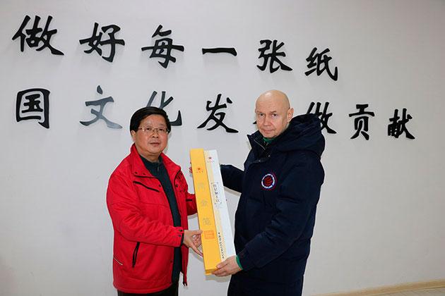 Музей мировой каллиграфии поздравляет с днем рождения господина Ху Вэньцзюнь