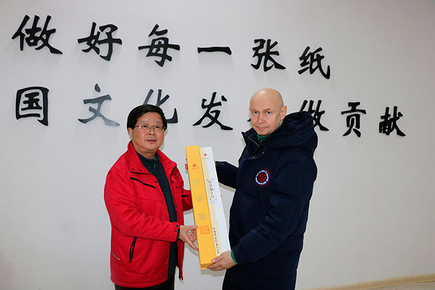 The World Calligraphy Museum wishes Mr. Hu Wenjun a happy birthday
