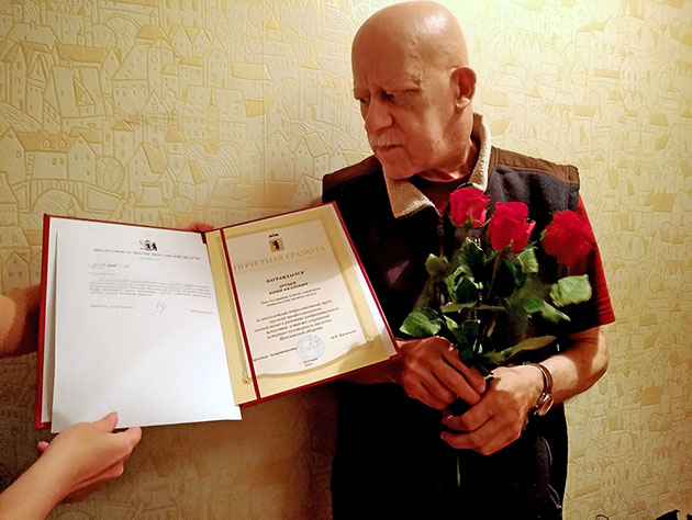 The Department of Culture of the Yaroslavl Region awarded Yuri Ivanovich Arutsev with a Certificate of Merit