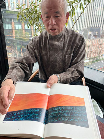 Fuad Honda, the Japanese Muslim reinterpreting Arabic calligraphy