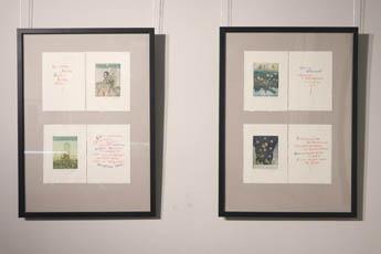 Персональная выставка Андрея Машанова открылась во Владивостоке