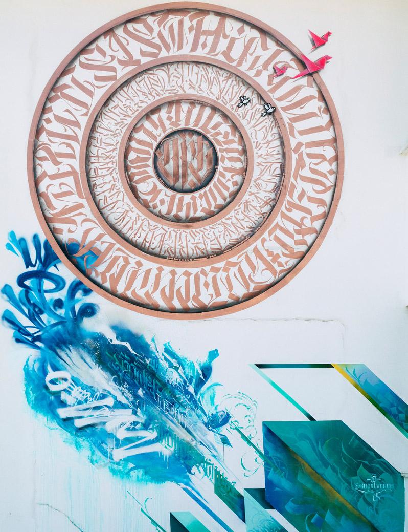 «Элементы», настенная живопись в исполнении Анатолио Спирлидиса, теперь в Пафосе