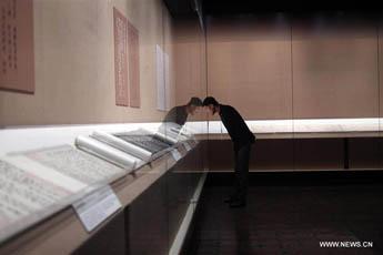 В Музее «Гугун» открылась выставка каллиграфии и живописи китайского литератора Су Ши
