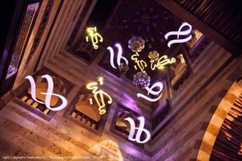 Световая каллиграфия ради спасения традиции