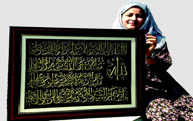 Srinagar girl takes calligraphy to 3D mode