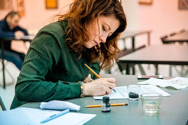 Директор Музея мировой каллиграфии Алексей Шабуров примет участие в программе «Физики и лирики» на радио «Маяк»