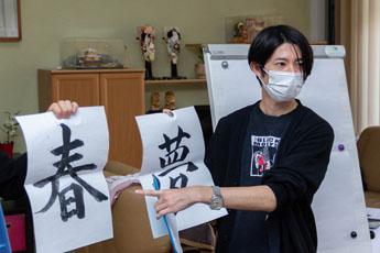 萨哈林岛人学习书写日本文字