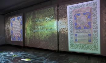 Цифровая выставка в честь великого османского каллиграфа