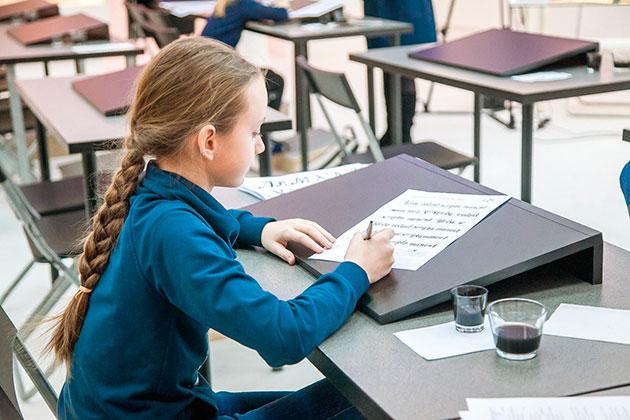 The Calligraphy School in Sokolniki is now at the Children's Art Center