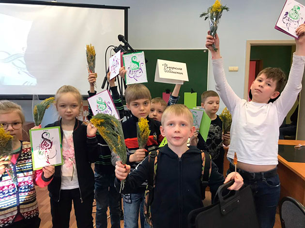The School of Calligraphy in Sokolniki offers courses for children