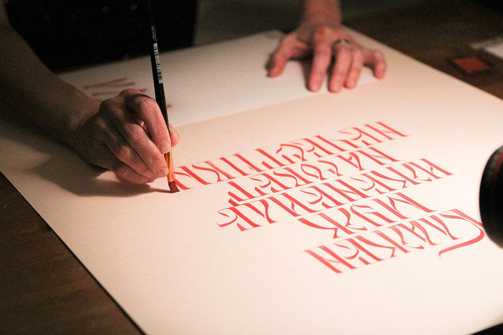 Почерк предков смогут увидеть туляки и гости губернии на новой выставке