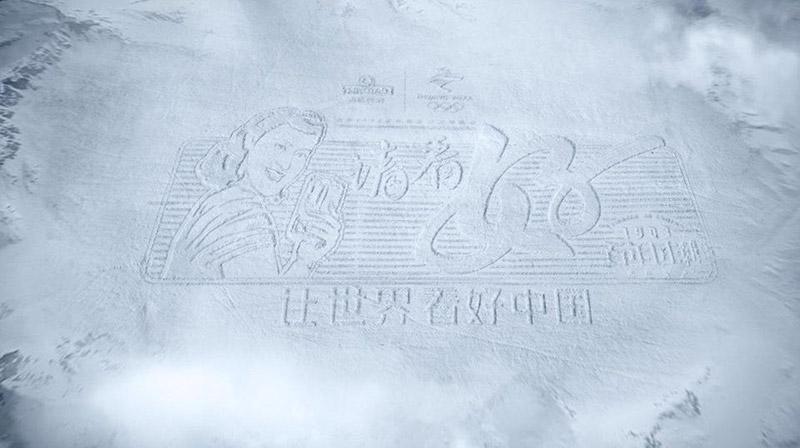 Впечатляюще! Огромную каллиграфическую надпись сделали лыжами на снегу