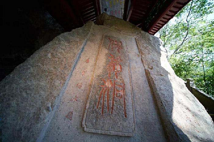 Музей природной каллиграфии в уезде Цзиньюнь городского округа Лишуй провинции Чжэцзян