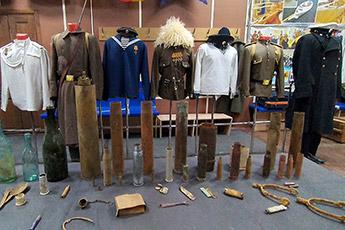 Музей истории Отечества